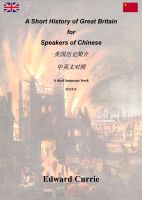A Short History of Great Britain for Speakers of Chinese